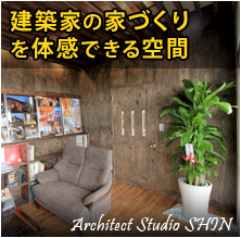 Architect Studio SHIN