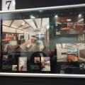 建築総合展デザインコンテスト