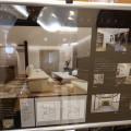 名古屋市昭和区で住宅作品展